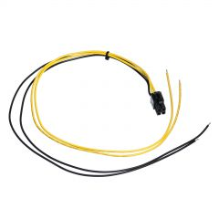 Service cable for PC PSU Akyga AK-SC-21 P4 45 cm